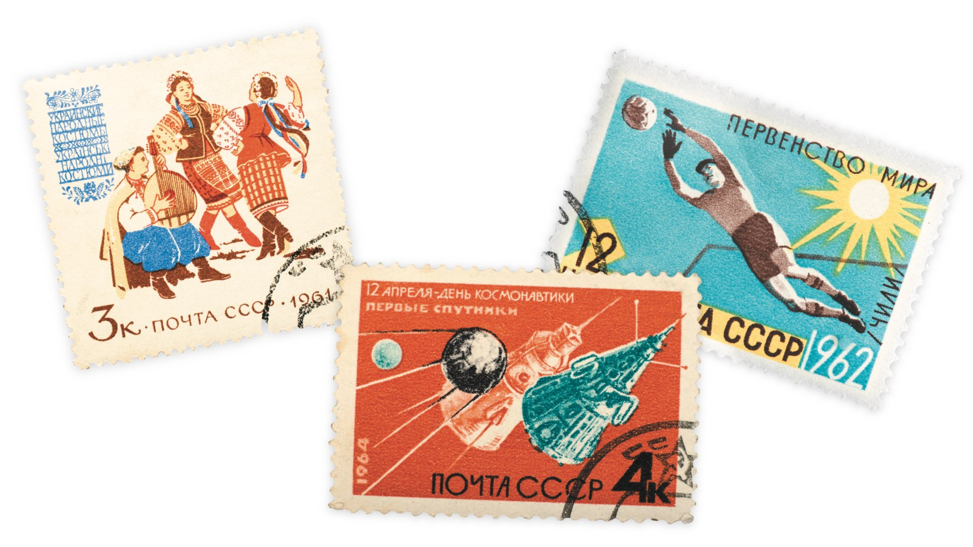 Three brightly colored vintage Russian stamps with Russian text depicting folklore, aerospace exploration and soccer