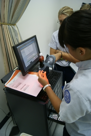 Medication administration simulation technology