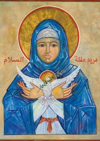 Image of icon of Mary Queen of Peace